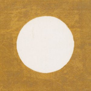 Liten Dekorativ Kudd – Reverse Dot Gold LI